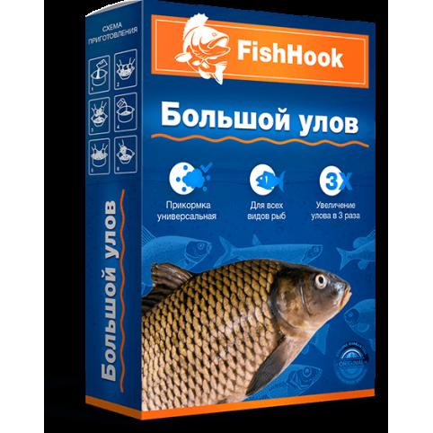 Большой улов FishHook за 149 руб
