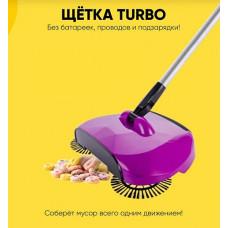 Беспроводная щетка TURBO