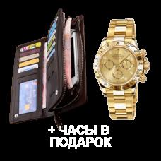 Клатч Baellerry Italia часы Rolex Daytona